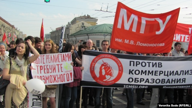 An opposition rally on Moscow's Bolotnaya Square last May before it turned violent.