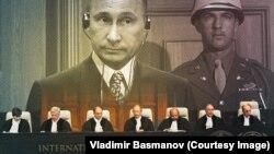 Колаж із сайту росіянина Володимира Басманова, яким він проілюстрував своє звернення в Міжнародний трибунал в Гаазі з вимогою ініціювати переслідування Володимира Путіна