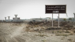 دریچه؛ در زندان تهران بزرگ چه میگذرد؟ دلیل اعتراض زندانیان چیست؟