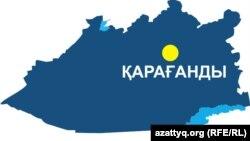 Қарағанды облысының аумақтық картасы (Көрнекі сурет)
