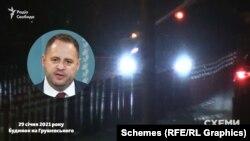 «Схеми» помітили Mercedes, яким користується керівник Офісу президента Андрій Єрмак
