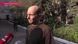 Сергей Фураев пробыл в плену сепаратистов на востоке Украины больше года