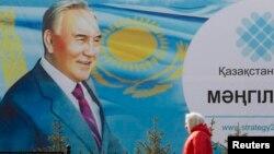 26 апреля состоятся внеочередные выборы президента Казахстана