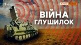 Як Путін вербує українців? | Крим.Реалії