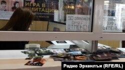 """В свое время """"50 оттенков серого"""" отменяли практически во всех кинотеатрах Северного Кавказа"""