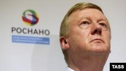 Председатель правления РОСНАНО Анатолий Чубайс (архивное фото)