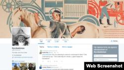 """Кирзбекистон""нинг Твиттердаги саҳифасидан скриншот."