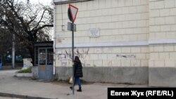 На мемориальной табличке указано: «В этом месте в бывшем матросском поселке жил активный участник обороны Севастополя 1854-1855 годов матрос Петр Кошка»