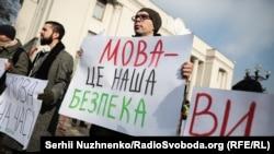 Під час акції під будівлею Верховної Ради України. Київ, 28 лютого 2019 року