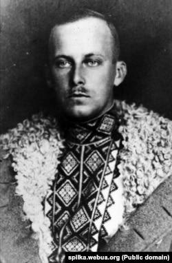 Ерцгерцог Василь Вишиваний