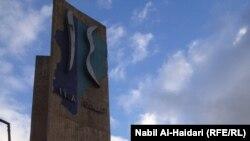 """من نصب """"ثورة 14 تموز"""" في الكاظمية"""