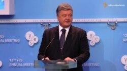 Європейський прапор також був скроплений українською кров'ю – Порошенко на YES
