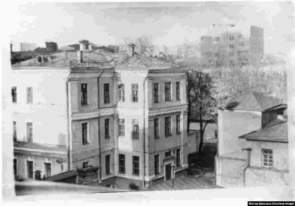 Институт имени Сербского в Москве