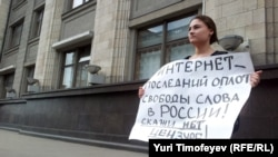 Акция против интернет-цензуры, 2012 год
