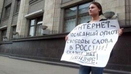 Одиночный пикет рядом с Госдумой России за свободу распространения информации в Интернете. Москва, 11 июля 2012 года.