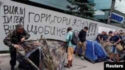 Ուկրաինա - Բողոքի ակցիան «Ինտեր» հեռուստաընկերության դեմ, որն ուղեկցվել է հրկիզմամբ, Կիև, 5-ը սեպտեմբերի, 2016թ․