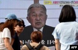 Yapon imperatoru Akihito taxtdan könüllü imtina etdiyini televiziya vasitəsilə xalqa elan edir.