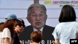 Japanci gledaju govor cara Akihita, ilustrativna fotografija
