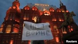 Одиночный пикет в Москве против войны на Украине