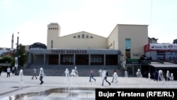 Teatri Kombëtari Kosovës