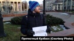 Акция в поддержку Михаила Светова в Новокузнецке
