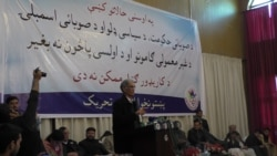 """""""پښتونخوا حکومت به د مغربي لارې د ګټلو لپاره ټولې هڅې کوي"""""""