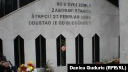 Polaganje cveća povodom 23. godišnjice od zločina u Štrpcima, 27. februar 2016.