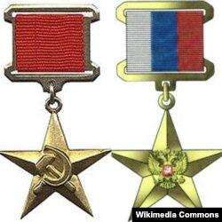 """Медаль """"Героя Труда"""", слева - Советского Союза, справа - России."""
