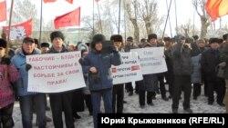 Митинг за отставку правительства России в Барнауле