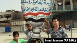 جانب من إحتجاجات بغداد ضد الفساد