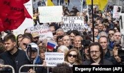 Під час мітингу «За вільну Росію без репресій та свавілля». Москва, 10 червня 2018 року