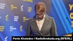 Юлія Тимошенко визнала, що не потрапляє у другий тур президентських виборів