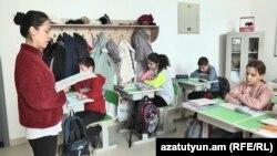 Հայ-չինական բարեկամության դպրոց