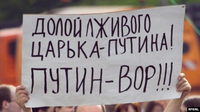 """Ночью террористы накрыли """"Градами"""" Врубовку, - Москаль - Цензор.НЕТ 8398"""