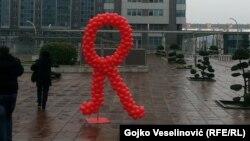 Рамзи ВИЧ/ СПИД