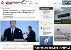 Новость «подхватили» российские и сепаратистские СМИ