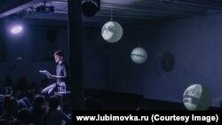 Фестиваль современной драматургии «Любимовка-2018»