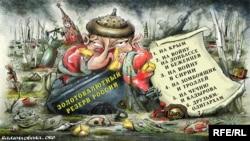 В карикатуре Алексея Кустовского нашлось место троллингу