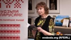 Валянціна Аксак на прэзэнтацыі