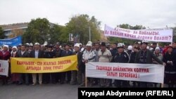 Митинг сторонников Камчыбека Ташиева, Джалал-Абад, 4 октября 2012 года.