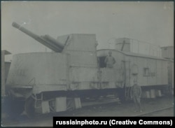 "An armored train called ""To Moscow!"" that belonged to the White South Russian forces. The Whites made it as far as Volgograd, then known as Tsaritsyn, but never took Moscow from the Bolsheviks."