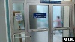 Bolnica u Hrvatskoj, ilustrativna fotografija