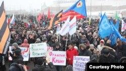 Митинг во вторую годовщину аннексии Крыма. Казань, 18 марта 2016 года