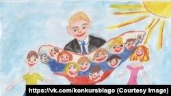 Путин – многодетный отец всея Руси. Таким его видит 8-летняя Марина Боброва