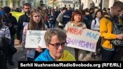 Yuqarı Rada yanında ukrain til qanunına destek aktsiyası. Kyiv, 2019 senesi, aprel 25