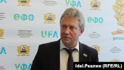 Председатель Уфимского горсовета Валерий Трофимов