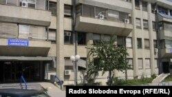 Болницата во Куманово.