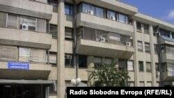 Општата болница во Куманово.