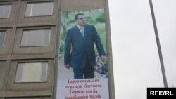 Тожикистон Халқ демократик партияси тарғибот материалларида мамлакат президенти портретлари акс этгани кузатувчиларни ташвишга солмоқда.