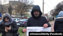 Флешмоб на підтримку затриманих активістів «Кримської солідарності» і дітей політв'язнів